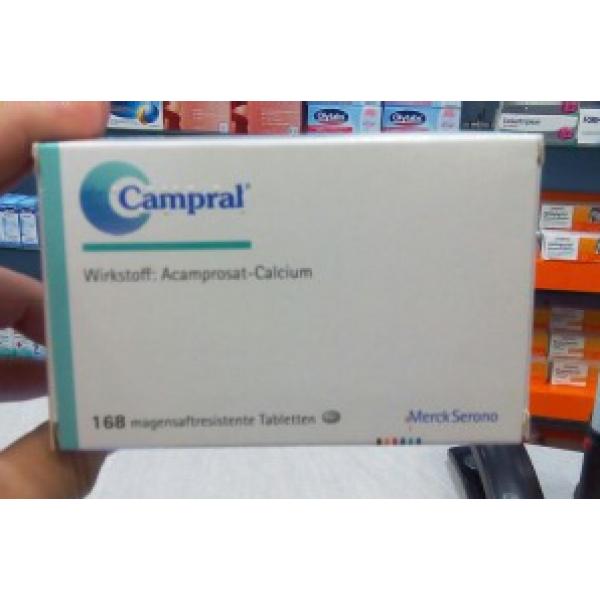 Кампрал CAMPRAL/168 Шт