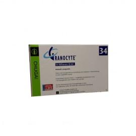 Изображение товара: Граноцит Granocyte 34/5 шт