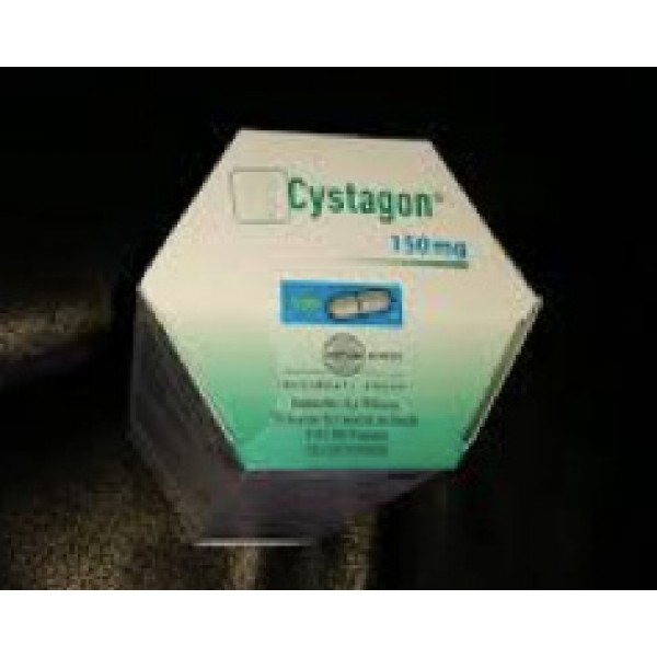 Цистагон Cystagon 150MG 100 шт