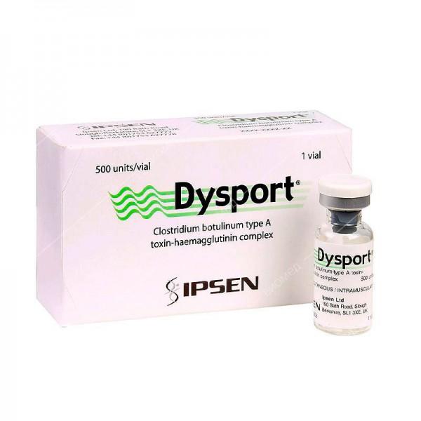 Диспорт Dysport 500 units