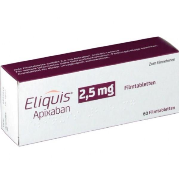 Эликвис Eliquis 2.5 MG/200 шт
