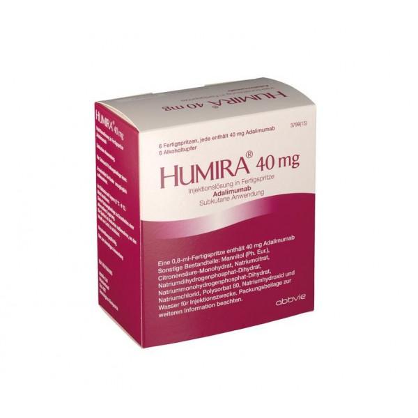 Хумира Humira 40 мг/2 шприца