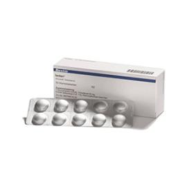Изображение товара: Иксотен Ixoten 50 mg /50 шт