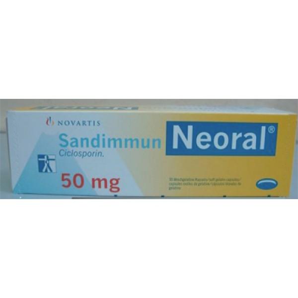 Сандиммун Sandimmun Neoral 50MG/100 шт